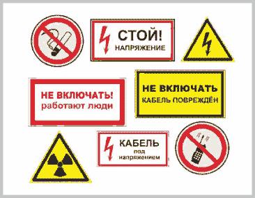 друк наклейок в Києві