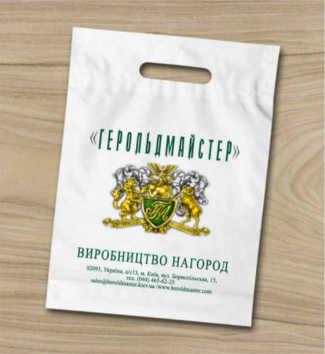 пакети з логотипом