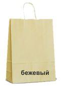 бумажні крафт пакети