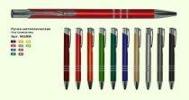 заказать ручки с логотипом