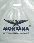 пакеты банан c логотипом заказать